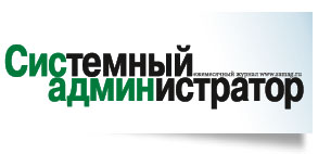 www.samag.ru