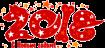 Логотипы новый год 2018