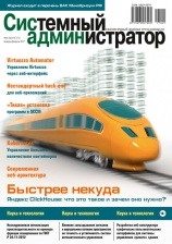 Выпуск №1-2 (170-171) 0017г.