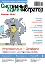 Выпуск №5 (174) 0017г.