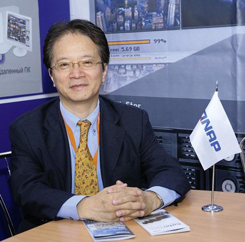 Дэвид Чианг