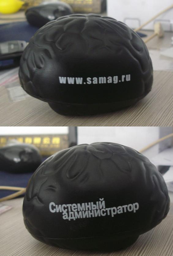 Мозг-антистресс