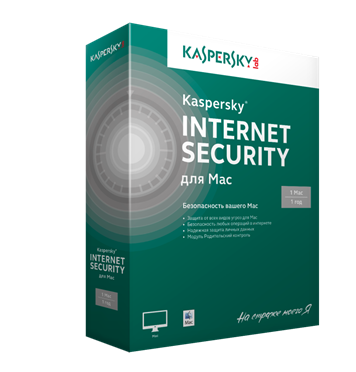internet security term paper Find and download essays and research papers on internet privacy security.